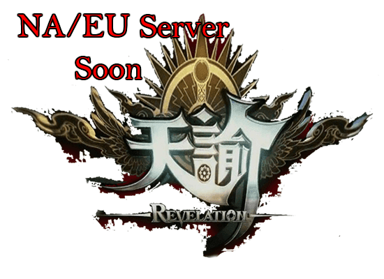 Revelation Online - Global Server