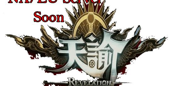 Revelation Online - Global Server Coming Soon