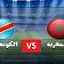 مشاهدة مبارة المغرب ضد الكونغو كان 2017 بث حي مباشر