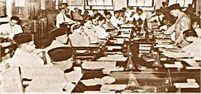Persidangan resmi PPKI pada tanggal 18 Agustus 1945