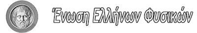 www.eef.gr