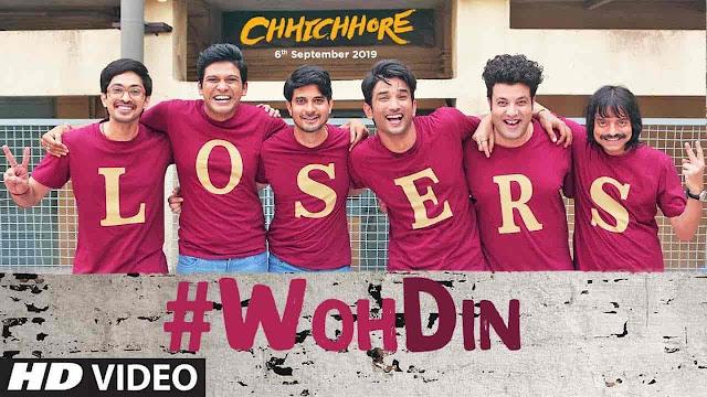 Woh Din Lyrics - Chhichhore | Tushar Joshi