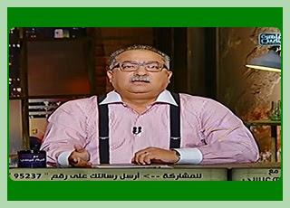 برنامج مع إبراهيم عيسى 23 8 2016 إبراهيم عيسى - القاهرة و الناس