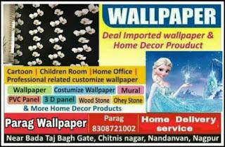 wallpaper 3D wallpaper hd wallpaper wholesaler dealer supplier
