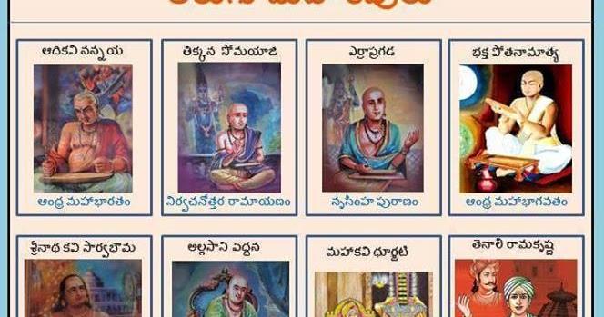 Movies Names Telugu