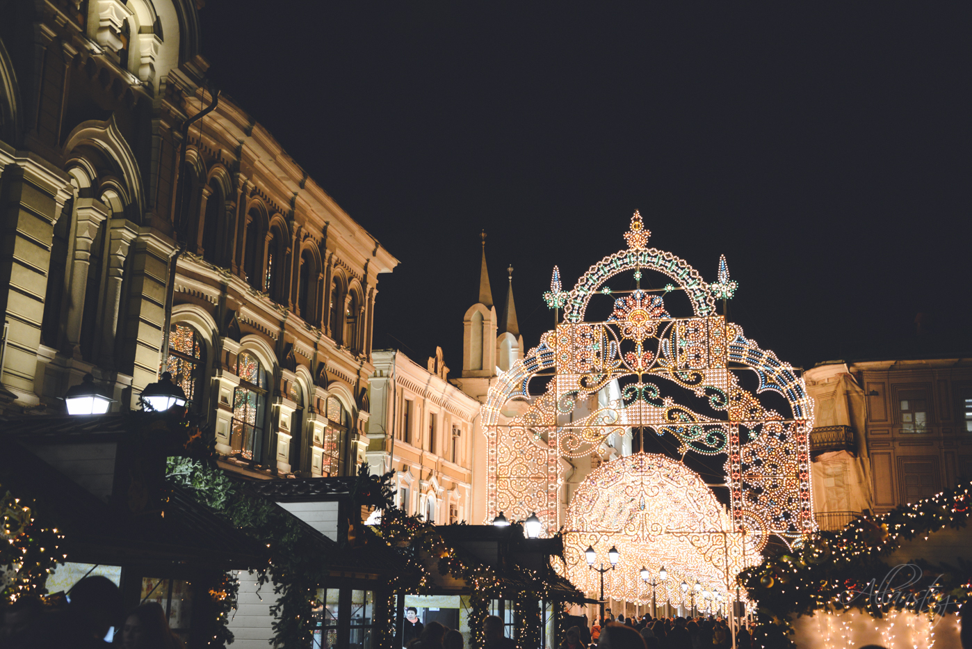 Nikolskaya Street illuminated for Christmas and New Year in Moscow, Russia.