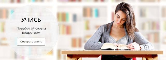 ЖИЗНЬ В КАМПУСЕ: все для учебных будней и активных выходных
