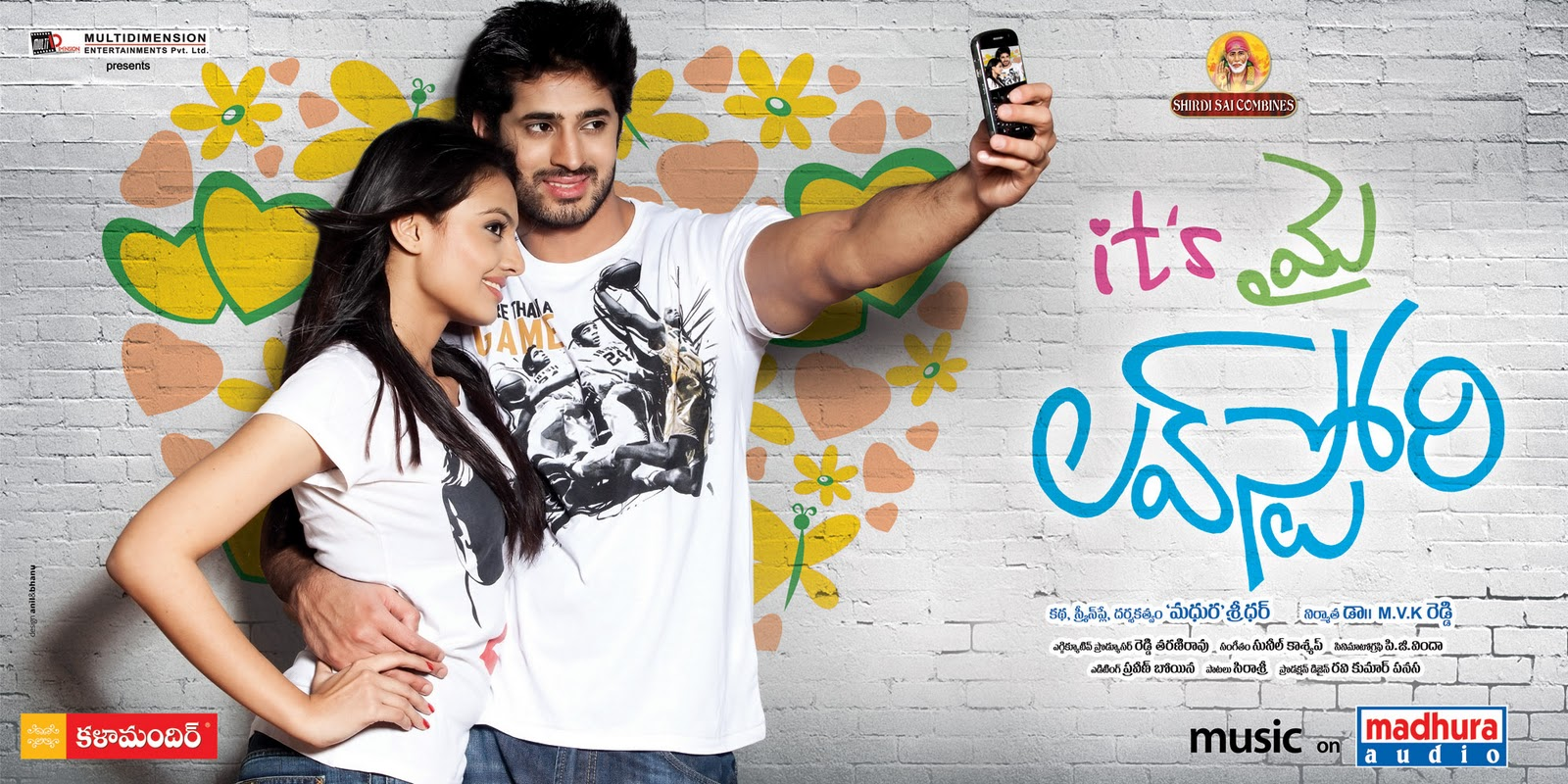 Its My Love Story Movie High Quality Mp3 Songs