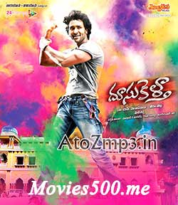 Doosukeltha 2013 UNCUT Dual Audio Hindi HDRip 720p at movies500.info