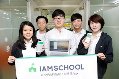 [Meet創業之星]99%韓國中、小學都在用,教育資源整合平台IAMSCHOOL登台