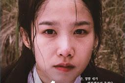 Lee Su-A / 이수아 (2017) - Korean Movie
