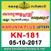 KERALA LOTTERY, kl result yesterday,lottery results, lotteries results, keralalotteries, kerala lottery, keralalotteryresult, kerala lottery result,   kerala lottery result live, kerala lottery results, kerala lottery today, kerala lottery result today, kerala lottery results today, today kerala lottery   result, kerala lottery result 05-10-2017, Karunya plus lottery results, kerala lottery result today Karunya plus, Karunya plus lottery result,   kerala lottery result Karunya plus today, kerala lottery Karunya plus today result, Karunya plus kerala lottery result, KARUNYA PLUS   LOTTERY KN 181 RESULTS 05-10-2017, KARUNYA PLUS LOTTERY KN 181, live KARUNYA PLUS LOTTERY KN-181, Karunya plus   lottery, kerala lottery today result Karunya plus, KARUNYA PLUS LOTTERY KN-181, today Karunya plus lottery result, Karunya plus lottery   today result, Karunya plus lottery results today, today kerala lottery result Karunya plus, kerala lottery results today Karunya plus, Karunya   plus lottery today, today lottery result Karunya plus, Karunya plus lottery result today, kerala lottery result live, kerala lottery bumper result,   kerala lottery result yesterday, kerala lottery result today, kerala online lottery results, kerala lottery draw, kerala lottery results, kerala state   lottery today, kerala lottare, keralalotteries com kerala lottery result, lottery today, kerala lottery today draw result, kerala lottery online   purchase, kerala lottery online buy, buy kerala lottery online