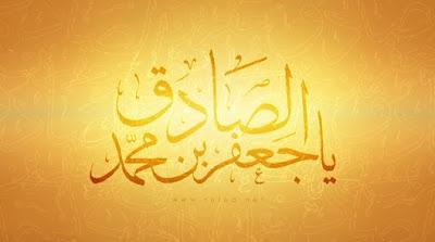 ادعية رمضان من كتاب مفاتيح الجنان