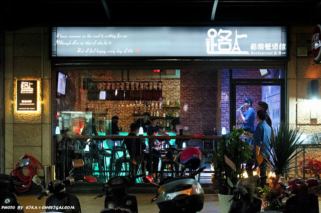 MG 5295 - 熱血採訪│台中最新嗨歌好去處!唱歌不用錢,開幕不到半個月,幾乎每晚人潮都爆棚!