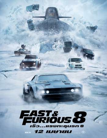 The Fate of the Furious 2017 Hindi Dual Audio HDRip Full Movie Download