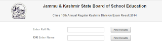 JKBOSE 10th 12THClass RESULT 2015