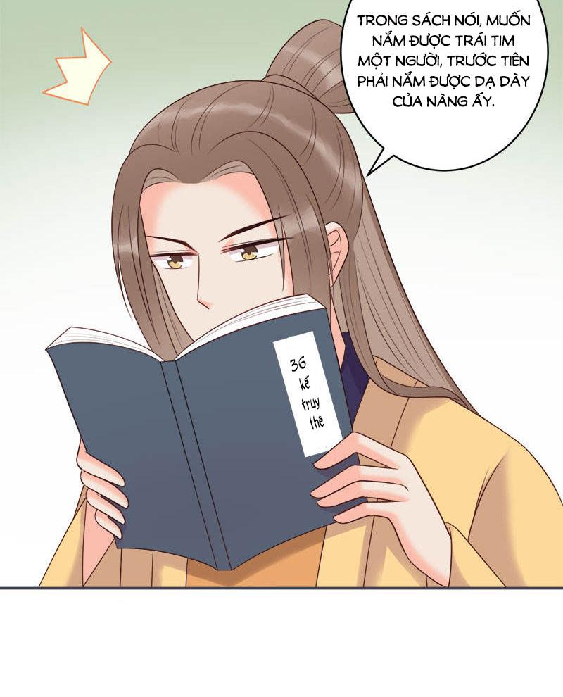 Tư Thế Chính Xác Cùng Bệ Hạ Yêu Đương - Chapter 11.5