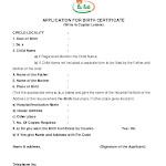 Meeseva Information Online Portal AP and Telangana