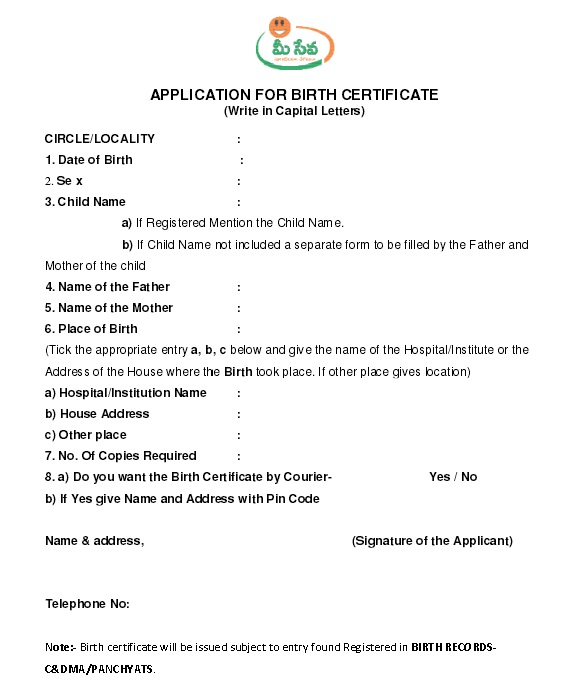 Apply date of birth certificate online in Melbourne