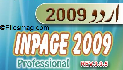 Urdu InPage 2009 Professional Free Download