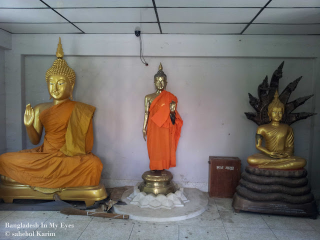 Rajban-Bihar-Rangamati