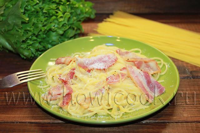рецепт пасты карбонара от антонио карлуччо
