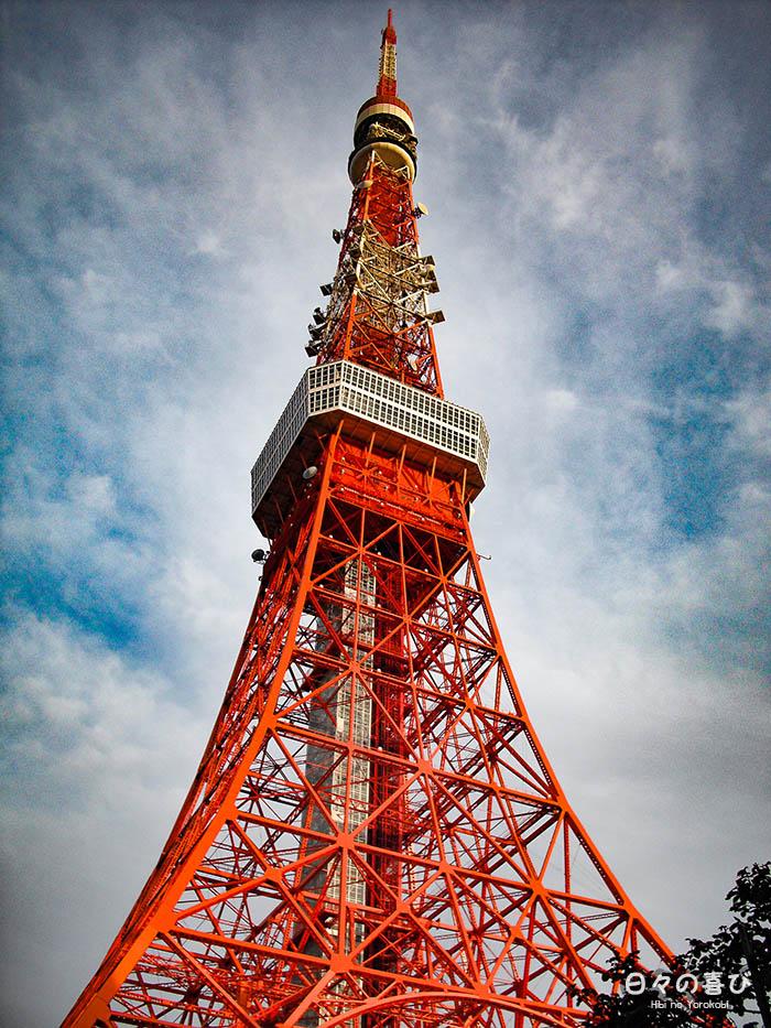 tour-tokyo-contreplongée