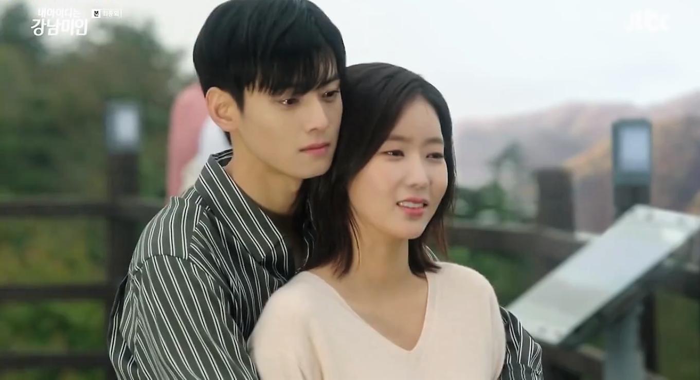 Yoo yun suk dating quotes