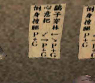 The two cryptic notes on the wall