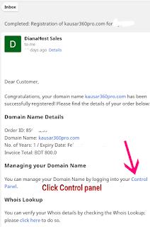 কিভাবে বিকাশ এবং রকেট দিয়ে Top level Domain কিনবেন? Buy website Domain kausar360pro