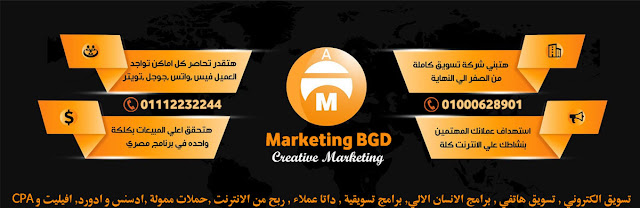 http://www.marketingbgd.com/