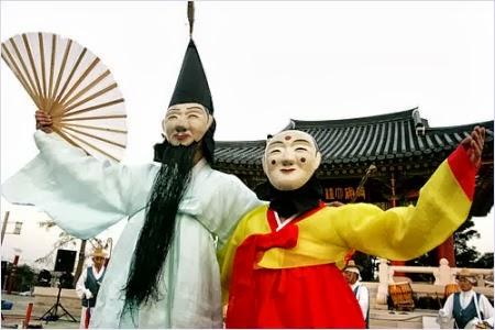 ทัลชุม (Talchum) / ระบำหน้ากากเกาหลี (Korean Mask Dance)