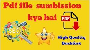 SEO Tips in hindi – Pdf File Submission Kya hota hai