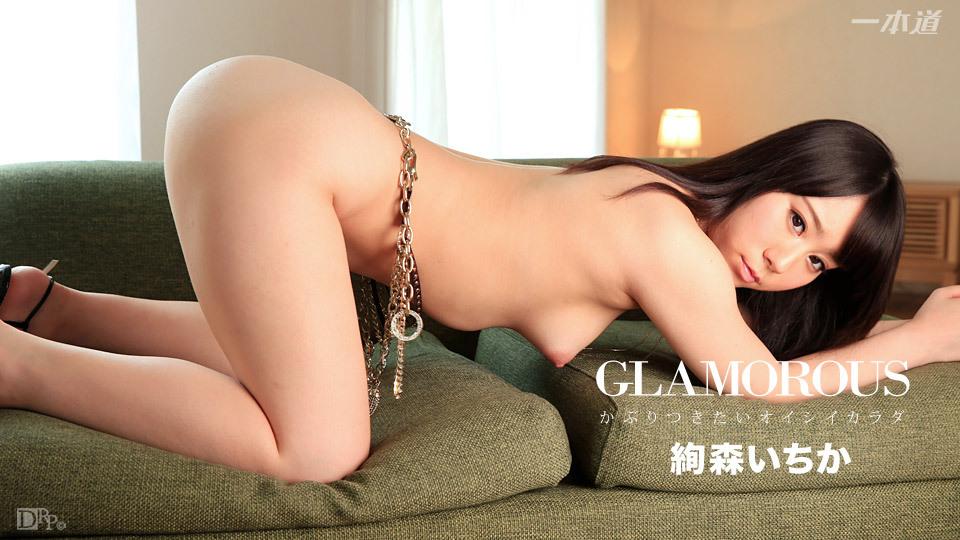 Watch020616241 Ichika Ayamori