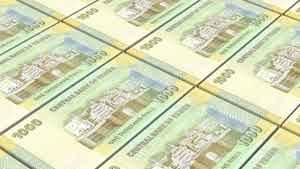 انهيار  كارثي ومزلزل للعملة المحلية أمام العملات الأجنبية