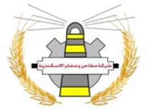 شركة مطاحن ومخابز الأسكندرية