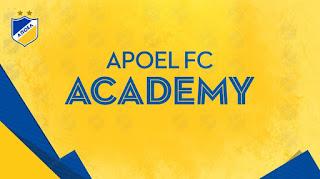 Αποτελέσματα Ακαδημίας 22-23 Απρίλη 2017
