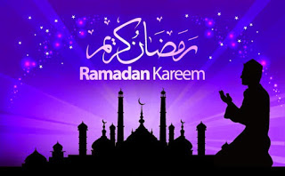 Ramadan%2BKareem%2B2016%2BWallpapers%2BDownload