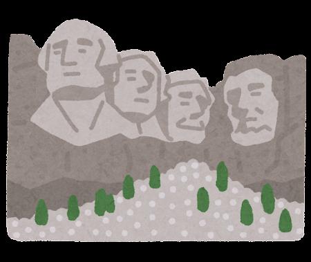 ラシュモア山のイラスト