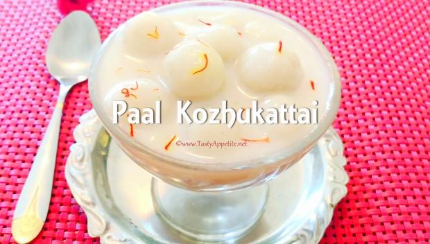 kozhukattai recipe