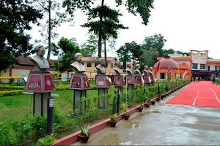 Jorhat District, Assam Recruitment