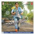 Chuttalabbai Top Album
