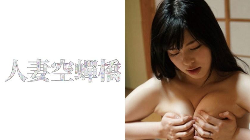CENSORED 279UTSU-219 人妻空蝉橋, AV Censored