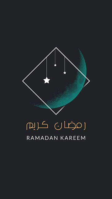 ramadan kareem dp, ramadan month dp, Ramadan Dp For Facebook and Whatsapp, ramadan decorations, islamic quote, art, hadith, ramadan mubarak dp, kareem, islamicreminders, iftar, life, namaz