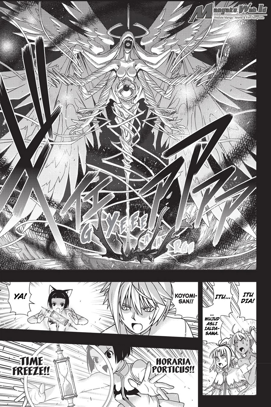 UQ Holder Chapter 140-19