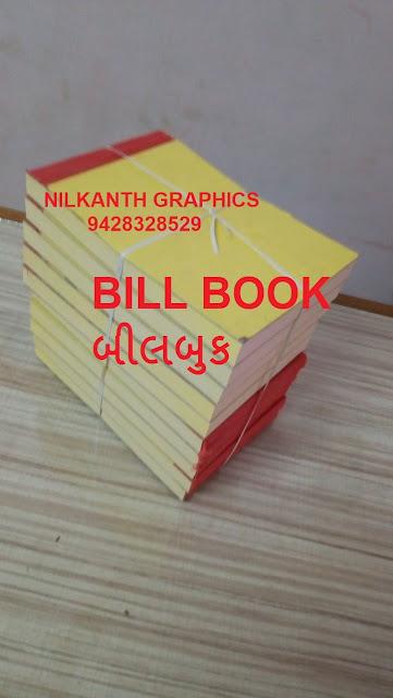 NILKANTH GRAPHICS BILL BOOK HALVAD MORBI