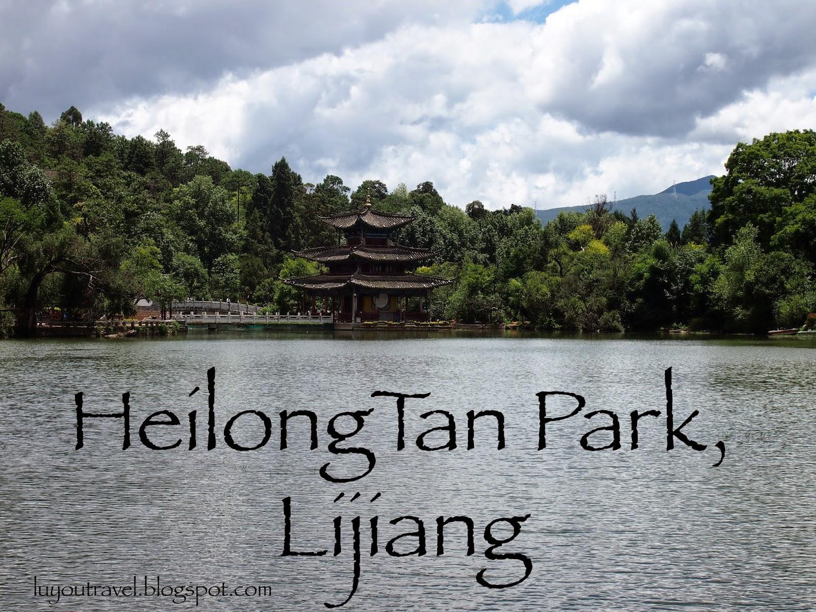 Heilongtan Park in Lijian