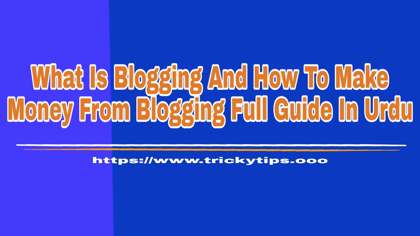 What Is Blogging And How To Make Money From Blogging Full Guide In Urdu