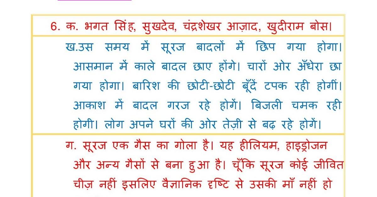 A Guide to Hindi - Learn Hindi Speak Hindi