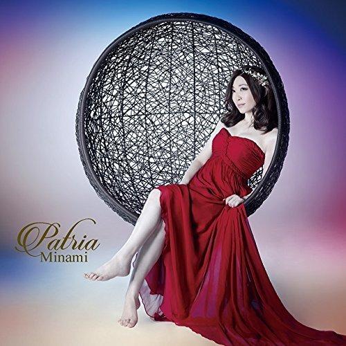 [Single] 栗林みな実 – Patria – (2016.08.24/MP3/RAR)